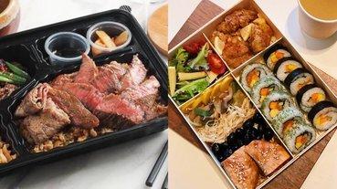 要價 999 元的便當你吃嗎?特選 3 家貴鬆鬆的頂級外帶餐盒,網友:貧窮限制了我的想像!