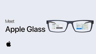 Apple Glass 概念影片現身,告訴大家如果 Apple 推出智慧眼鏡有多棒、多方便