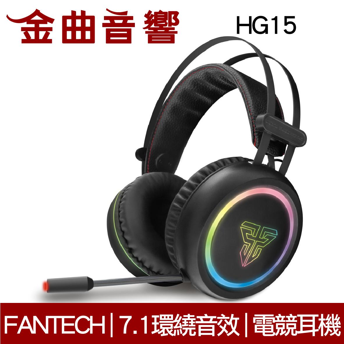 FANTECH HG15 7.1環繞音效 RGB光圈 耳罩式電競耳機 | 金曲音響。人氣店家金曲音響的【耳機類別】、所有耳機有最棒的商品。快到日本NO.1的Rakuten樂天市場的安全環境中盡情網路購