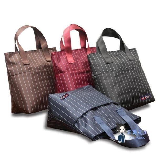 手提包 手提包女小包2019新款外出袋子時尚簡約百搭女士上班手拎媽媽布包 多色