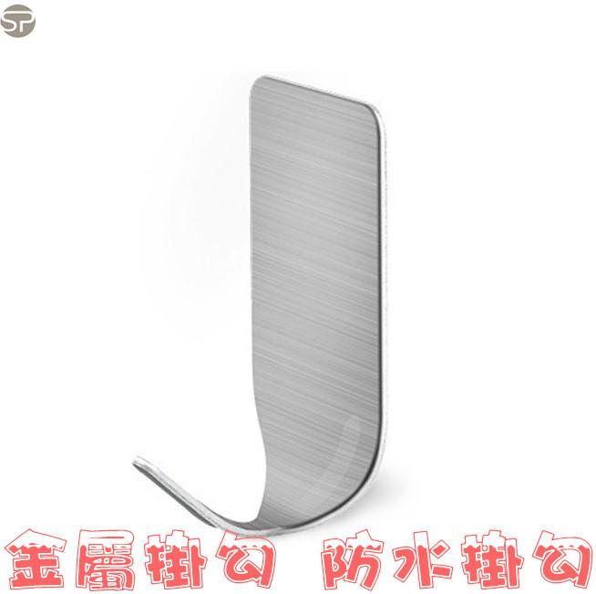 3cm 材質:金屬 重量:11g 款式:拉絲款 承重:最大可耐重約5kg 材質:( ) 規格約( ) 是否需要組裝:否 型號: 保固期: 產地: 保存期限/效期:無 以上尺寸因人手測量, 會有些許釐米
