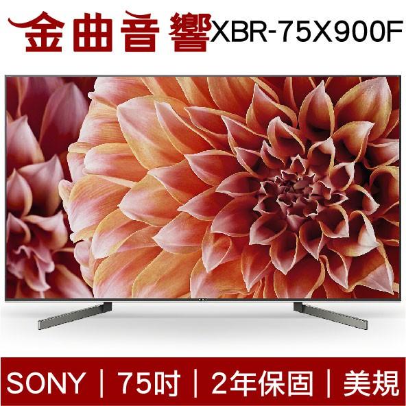 SONY 索尼 75吋 XBR-75X900F 美規 75X900F 電視 (75X9000F) 2018 | 金曲音響