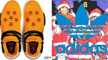 龍珠入魂!adidas Originals x Dragon Ball 的聯名鞋款可能長這樣?