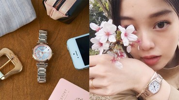 推薦4款日劇女主角常戴的手錶,戴上去一秒氣質爆棚而且超好搭配衣服~