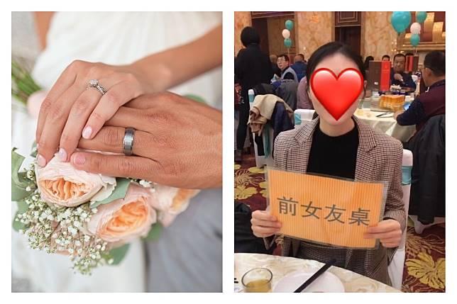 ▲若和心愛的對象結婚時,勢必舉辦婚禮,而那時「紅色炸彈」該詐誰?又有誰會來呢?(圖/翻攝自 pixabay 和微博)
