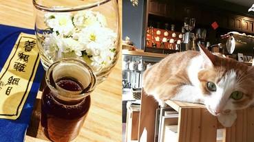 文青打卡新據點~中藥行&老醫院變身咖啡館,喝起來特別有味道XD