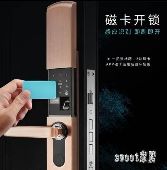 智慧門鎖 指紋鎖密碼家用智能鎖防盜門電子鎖遠程開門民宿酒店自動滑蓋
