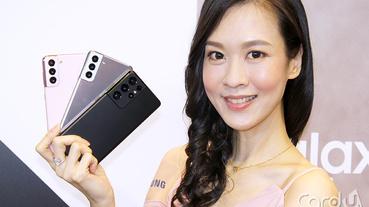 三星S21在台開放預購 25900元起刷卡送千元