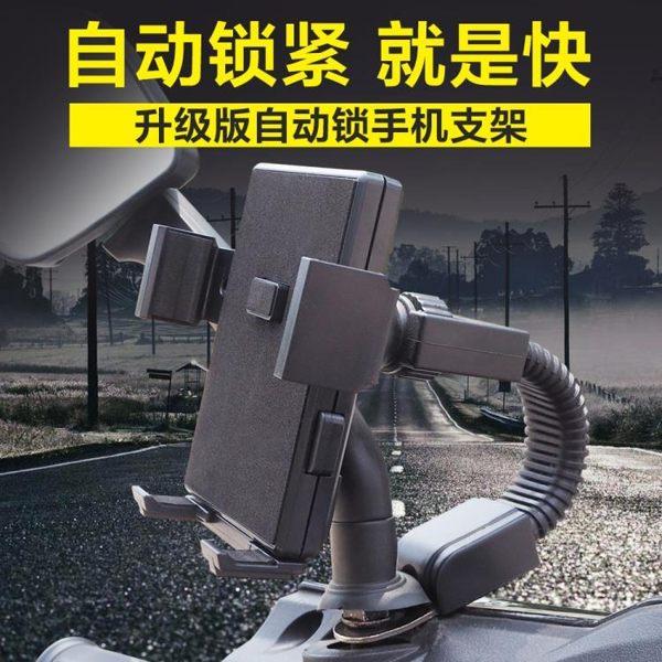 機車手機導航支架電瓶車手機架踏板電動專用電單車載騎行夾