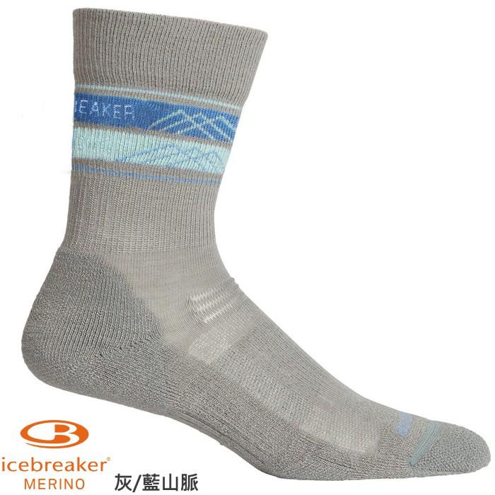 Icebreaker 破冰者 女 中筒薄毛圈健行襪 美麗諾羊毛襪 登山襪 健走襪 灰/藍山脈 IB104649 綠野山房