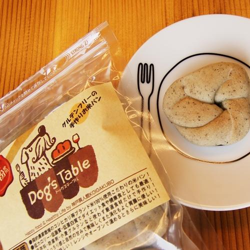 狗零食 米麵包2