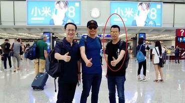 中國的小米副總裁因為涉及猥褻遭公安拘留,遭到小米開除