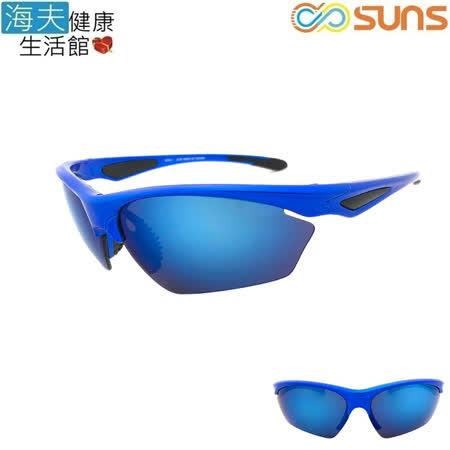【海夫健康生活館】向日葵眼鏡 太陽眼鏡 戶外運動/偏光/UV400/MIT(821821)