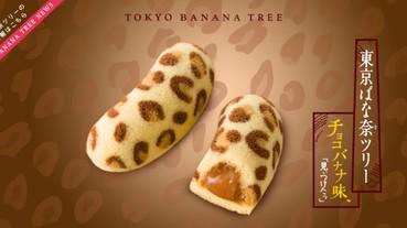 日本網友票選十大最不想收到的伴手禮 ! 台灣人最愛的這個蛋糕居然入選?