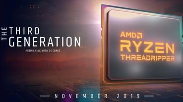 AMD Ryzen 9 3950X 延遲至 11 月、Threadripper 3000 系列同步發表、Core i9-9900KS TDP 激增至 127W!