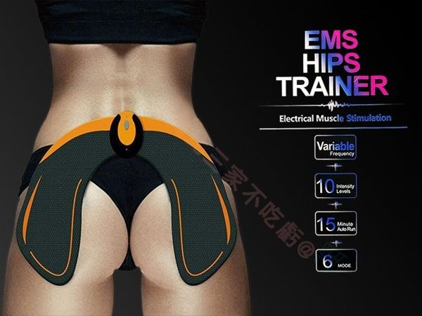 EMS 美臀貼 塑腹 美腰 扭腰機 減肥 減腰 臀部訓練 臀部儀 臀部儀 訓練器 美臀儀 臀部按摩 健身器材