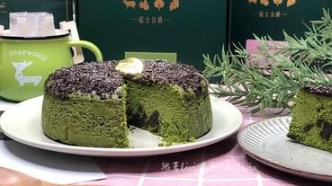 【蛋糕推薦】心中台灣必吃前十名甜點 起士公爵 OREO靜岡抹茶布朗尼│純粹原味│生日、派對蛋糕推薦 跟著Livia享受人生