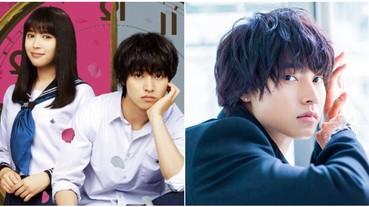 又是「忙人」作品!23 歲演出 12 部電影男主 「漫改王子」山崎賢人新作《冰菓》將上線!