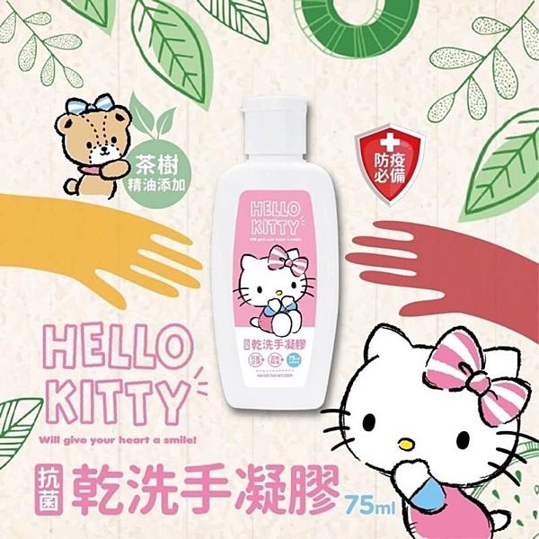 抗菌大作戰,勤洗手比帶口罩更重要 清爽免沖,隨身攜帶,清潔保濕,隨時安心