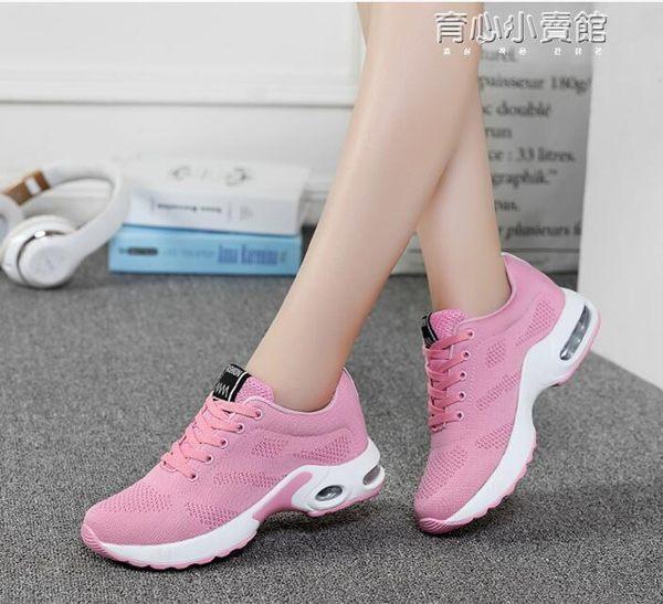 女鞋學生運動鞋網面透氣墊跑步鞋皮面休閒鞋子女士旅游鞋