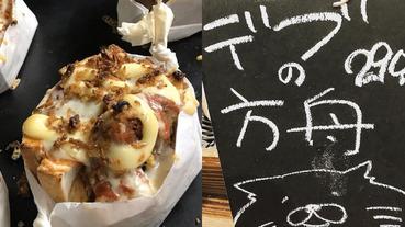 航向高熱量!日本爆紅「胖子的方舟」麵包,夾餡熱狗、炒麵和肉排加起司一次超滿足!