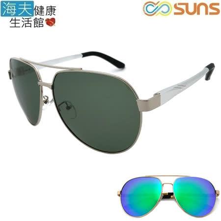 【海夫健康生活館】向日葵眼鏡 鋁鎂偏光太陽眼鏡 UV400/MIT/輕盈(120023-銀框黑灰)