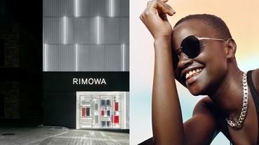 宣布進攻眼鏡墨鏡市場!Rimowa不再只賣行李箱,即將推出首個眼鏡系列