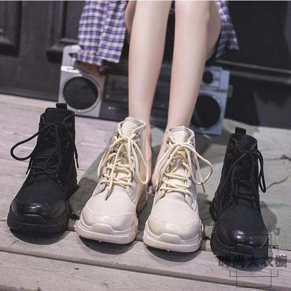 黑色馬丁靴女2019夏季新款帥氣厚底英倫風薄款酷機車靴子短靴秋冬