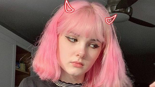 Bianca Devins (Instagram/ escty)