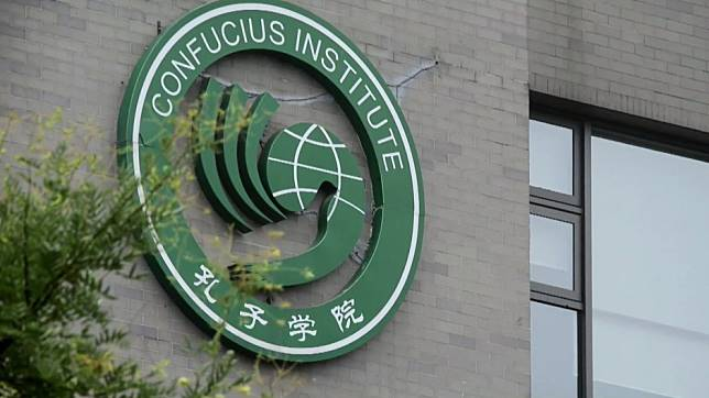 Belgian university closes its Chinese state-funded Confucius Institute after spying claims