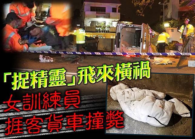 27歲女子疑為「捉精靈」被客貨車撞斃。(讀者陳錦昭/胡德威攝)