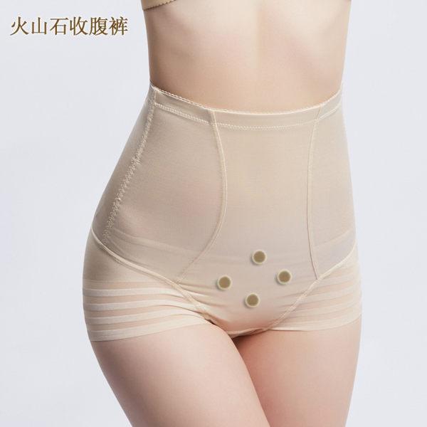 收腹褲束腹褲 塑身褲提臀內褲 火山能量石女性感條紋無痕高腰收復產後束腰保養《小師妹》yf2170