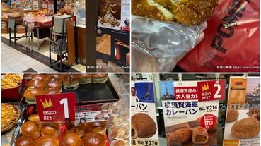 日本pompadour麵包,平價美味分店多
