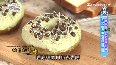 朵莉屋甜甜圈|食尚玩家:少女必失控的超萌甜甜圈!