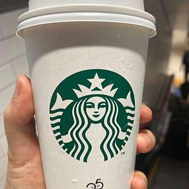 スターバックスコーヒー エチカフィット銀座店のundefinedに実際訪問訪問したユーザーunknownさんが新しく投稿した新着口コミの写真