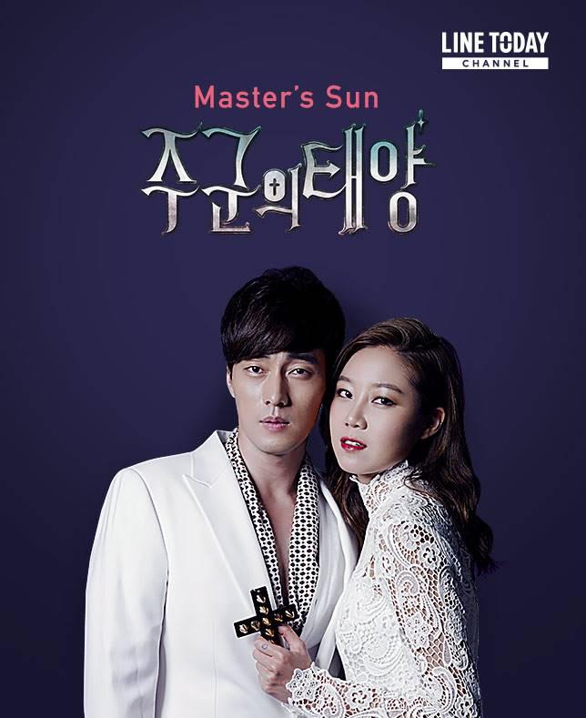 Film Semi Korea Terbaru Drakorindo