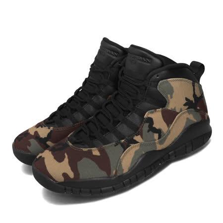 品牌: NIKE型號: 310805-201品名: Air Jordan 10 Retro特點: 經典 喬丹 AJ10 迷彩 球鞋 復刻 綠黑