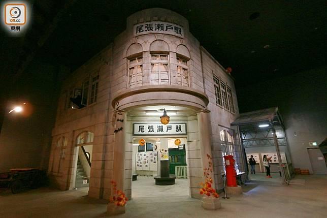 昭和時期的尾張瀨戶車站,在瀨戶藏博物館中也被重新還原。(劉達衡攝)