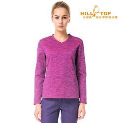【hilltop山頂鳥】女款ZISOFIT吸濕V領刷毛上衣H51FH3紫紅