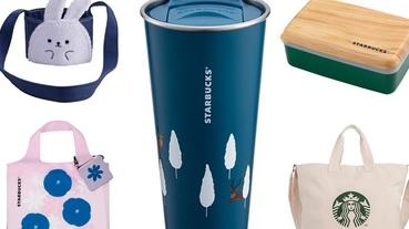 環保選物 6 款質感推薦!提袋/餐盒/吸管/不鏽鋼杯看了好心動