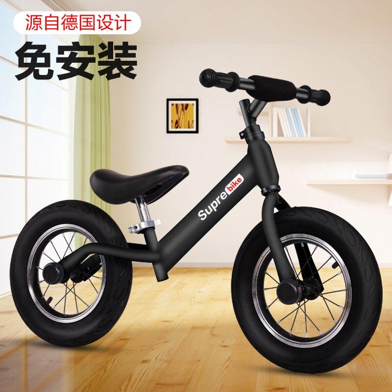 兒童平衡車1-2-3-6歲寶寶無腳踏自行車單車小孩滑行車滑步車