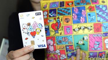 兆豐BT21金融卡萌翻 刷卡紅利最高6倍送