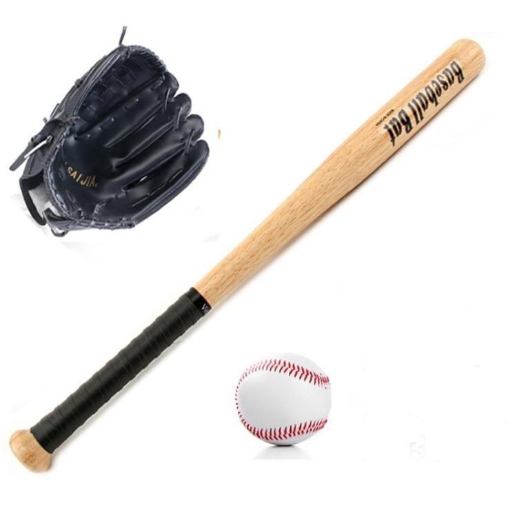 【領券立減】我們的少年時代tfboy青少年兒童棒球套裝 棒球棒 棒球手套 棒球棍 聖誕交換禮物