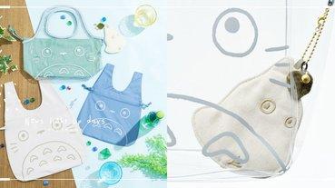 日本郵局×「龍貓」夏季聯名登場!透明PVC購物袋超生火,小龍貓也能跟著「袋」走!