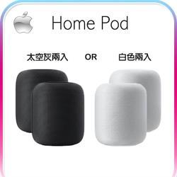 ◎★突破性的揚聲器,音質美妙|◎★空間感知技術,可感測位置|◎★精心打造,以全面發揮 Apple Music 的精彩之處商品名稱:HomePod智慧音箱(黑色/白色)兩入組品牌:無型號:MQHW2TA