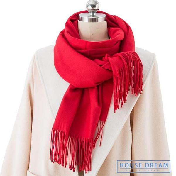 披肩 圍巾女秋冬季加厚紅色披肩兩用正韓男學生圍脖百搭 HD
