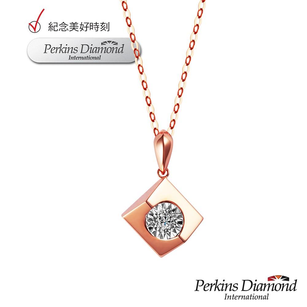 PANDORA 系列鑽石數量:1顆共0.04克拉顏色淨度:F/VS2貴金屬材質 :18K玫瑰金搭配贈送18K玫瑰金項鍊尺寸:約高1.5cm x 寬1.0cm商品包裝配件PERKINS 專屬戒墜盒、保證