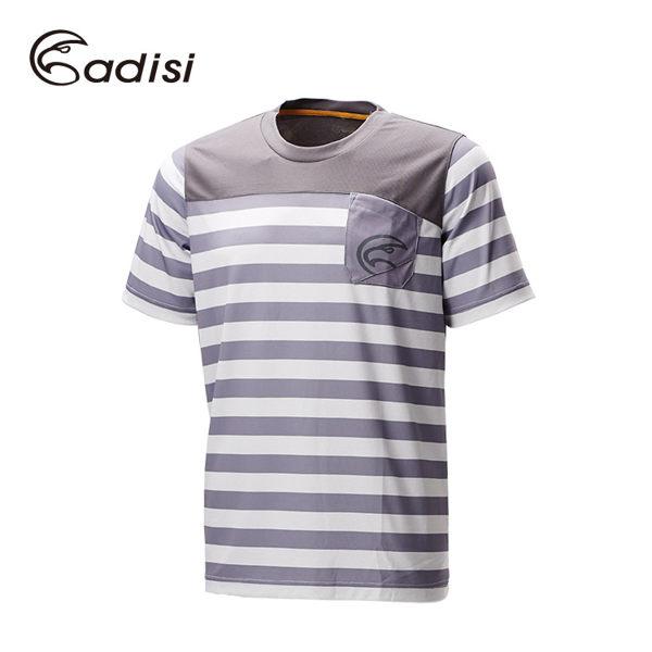 ADISI 男吸濕排汗抗UV圓領條紋上衣AL1511095 (M~3XL) / 城市綠洲專賣(抗紫外線、速乾、吸濕排汗)