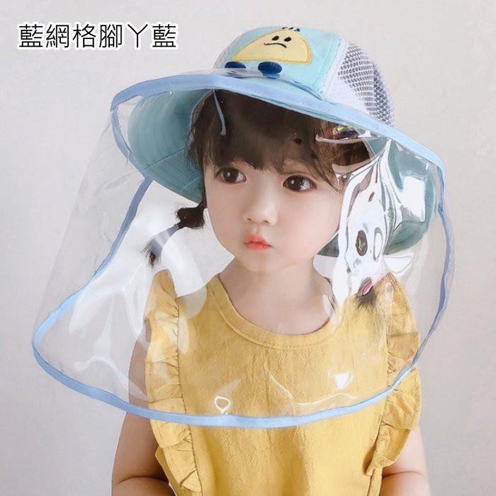 漂亮小媽咪 韓國 防護面罩 防飛沫 漁夫帽bw5151 面罩 可拆式 防飛沫 漁夫帽