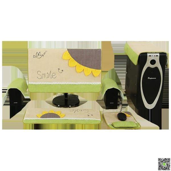 台式電腦罩電腦套蘋果聯想三件套防塵罩現代簡約保護套液晶顯示器 新品特賣
